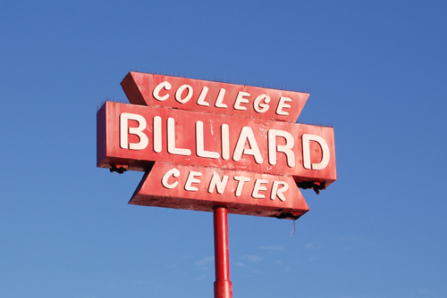 college-biiliards-sign